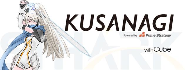 KUSANAGI with Cube